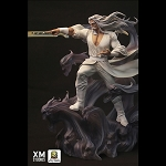 The Ultimate Swordsman (Tian Xia Wu Di) Premium Collectibles Statue